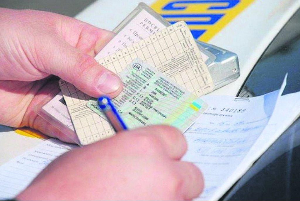 Регистрация минитрактора в гостехнадзоре